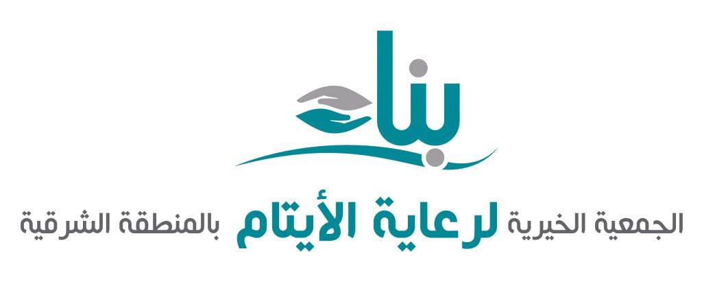 مشروع كسوة العيد يسعى لإسعاد 3571 يتيم ويتيمة وارملة