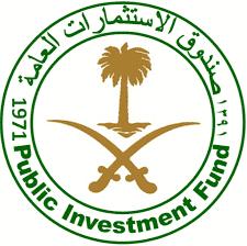 صندوق الاستثمارات العامة يطرح وظائف شاغرة