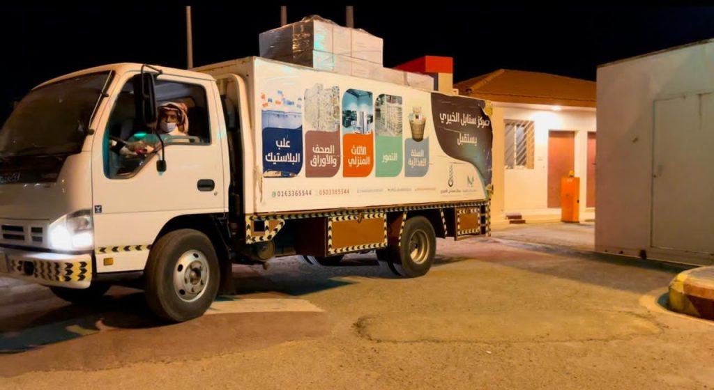 """حملة """"إفطارك في مكانك"""" تواصل توزيع الإفطار على الصائمين في البكيرية"""