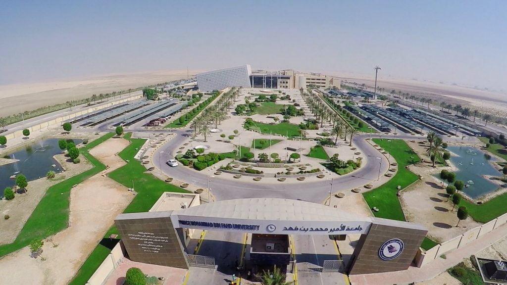 جامعة الأمير محمد بن فهد تحتضن أكبر تجمع لرؤساء الجامعات العربية غداً