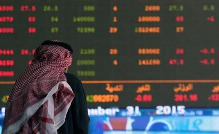 مؤشر سوق الأسهم السعودية يغلق منخفضاً عند مستوى 10418 نقطة