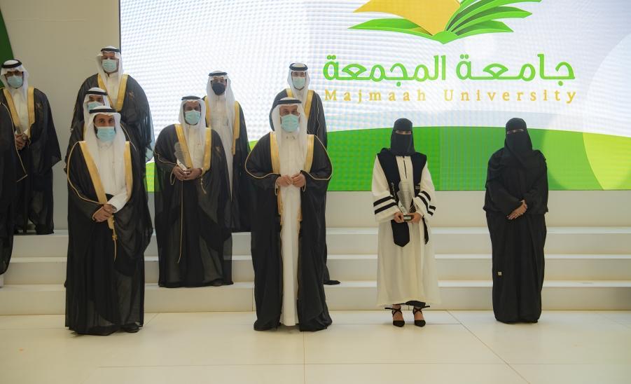 جامعة المجمعة تقيم حفل تخريج الدفعة الحادية عشرة والثانية عشرة من طلابها ( افتراضياً )
