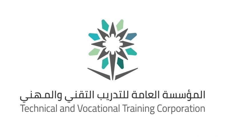 """""""تقني القصيم"""" يستقبل طلبات التسجيل في البرامج التدريبية التطويرية المساندة"""
