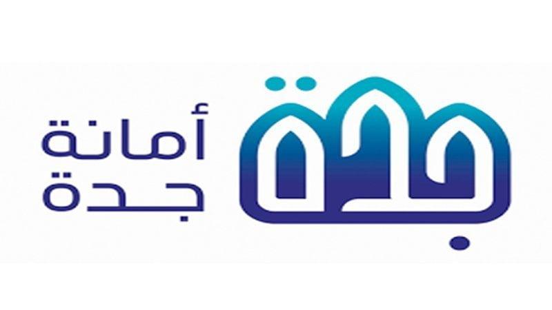ضبط 30 طناً خضروات وأغذية مجهولة المصدر في جدة