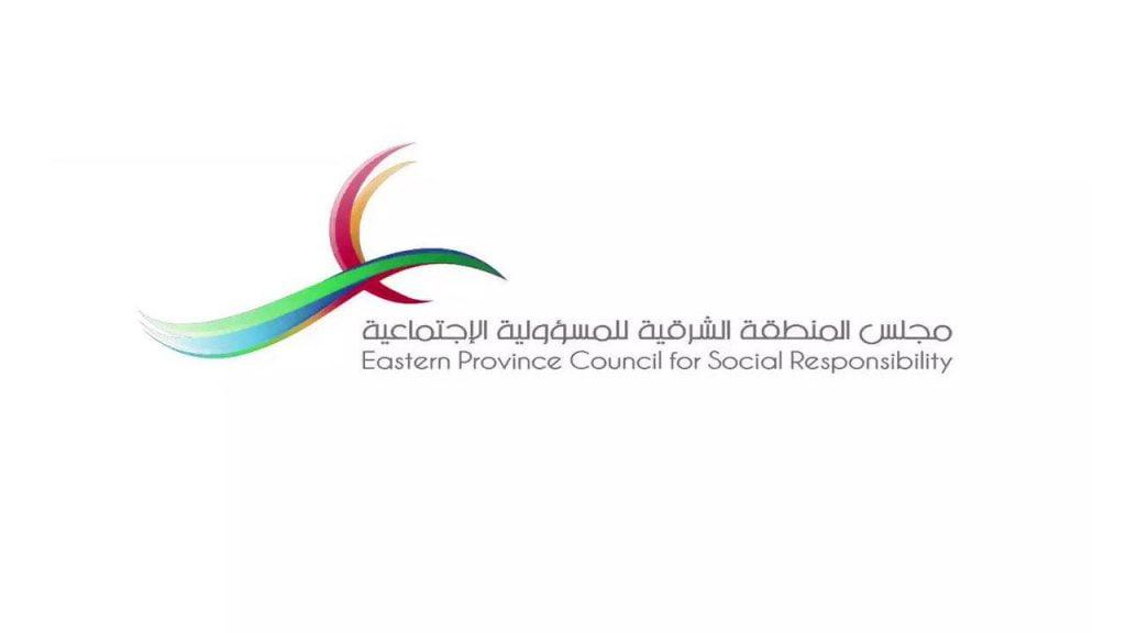 مجلس المنطقة الشرقية يتخذ عدة قرارات.. ممشى صحي وأسواق مركزية