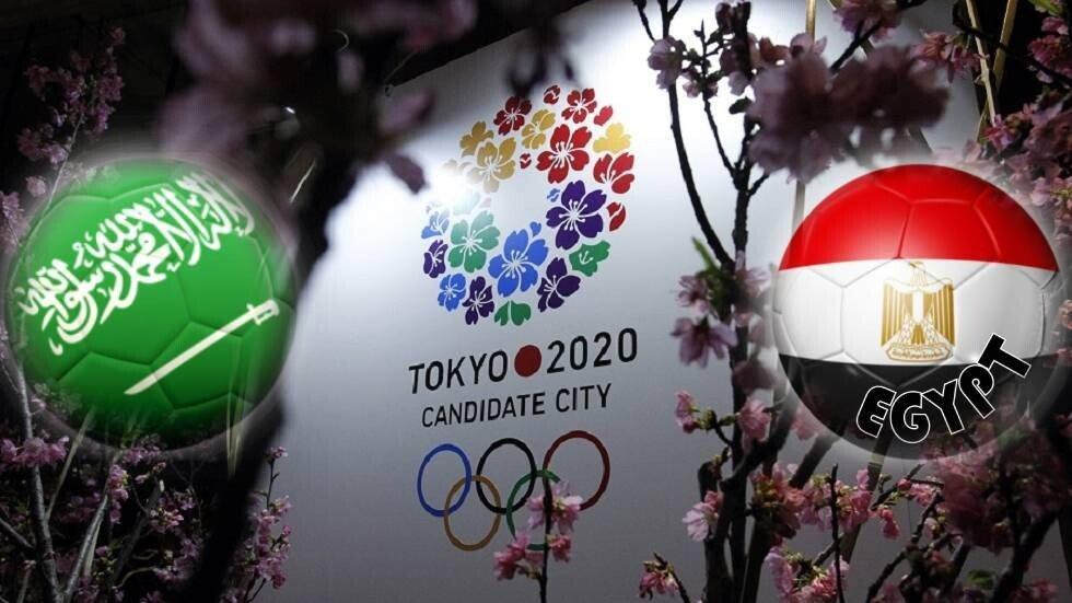 """تعرف على تصنيف منتخبي السعودية ومصر قبل قرعة أولمبياد طوكيو وفقا """"للفيفا"""""""