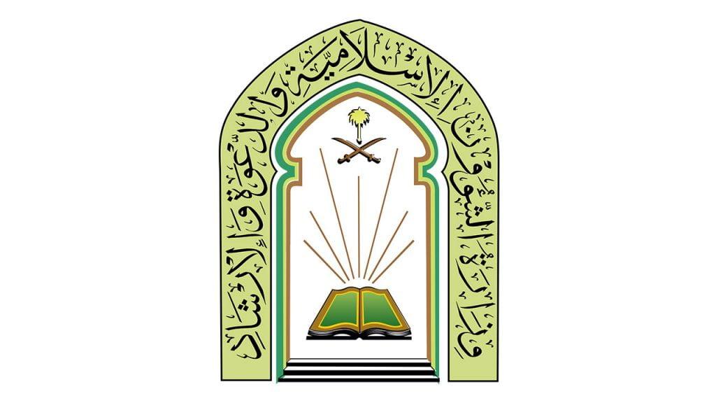 «التهاون» في الإجراءات الاحترازية يغلق 33 مسجدًا بـ8 مناطق