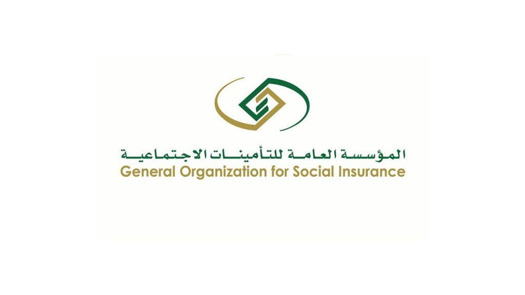 «التأمينات»: 4 خطوات للاستفادة من رفع أجور العاملين فوق50 عامًا