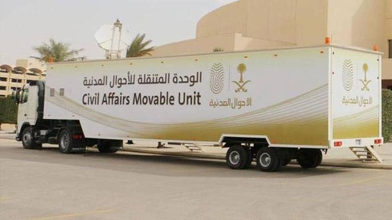 وحدات الأحوال المدنية المتنقلة في الجوف تقدم خدماتها في مركز الحديثة