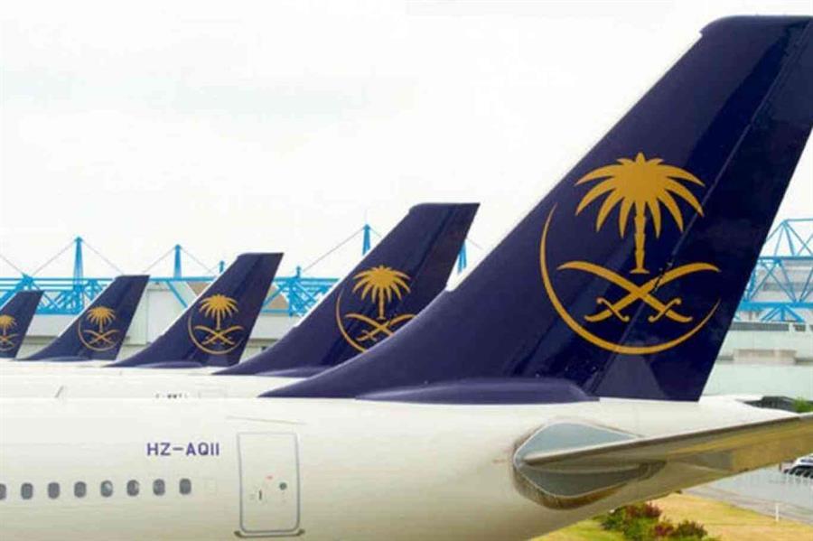 """""""الخطوط السعودية"""" تطلب من عملاءها متابعة اشتراطات السفر للوجهات الدولية المختلفة"""