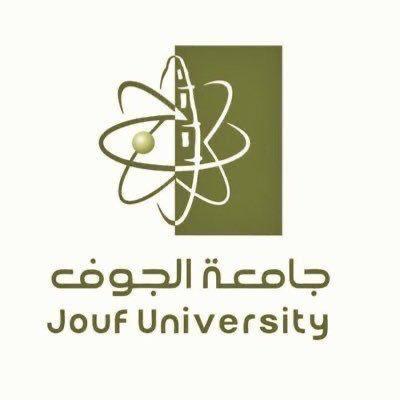 جامعة الجوف تعلن مواعيد وآلية أداء الاختبارات النهائية للفصل الدراسي الثاني للعام الجامعي 1442 هـ 
