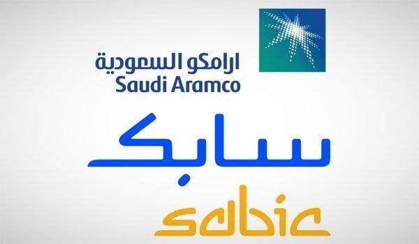 """أرامكو السعودية و""""سابك"""" تعلنان عن خططهما لإعادة ترتيب أنشطة التسويق والمبيعات والأعمال التجارية وسلسلة الإمداد لتحقيق الكفاءة وزيادة القيمة"""