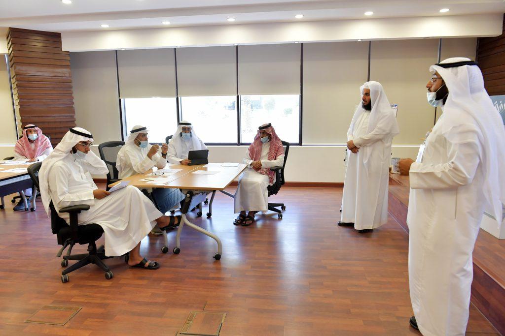 مركز الأوقاف بغرفة الرياض يراجع مسودة مبادئ حوكمة الاوقاف