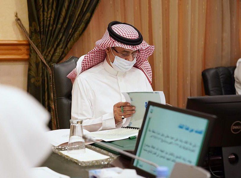 وكيل إمارة منطقة مكة المكرمة يرأس اجتماع لجنة إصلاح ذات البين