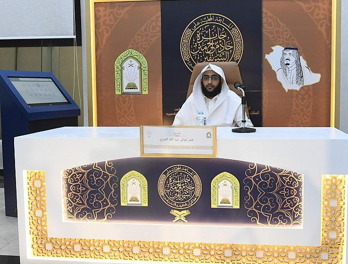 انطلاق فعاليات التصفيات النهائية لجائزة الملك سلمان المحلية لحفظ القرآن الكريم بتبوك