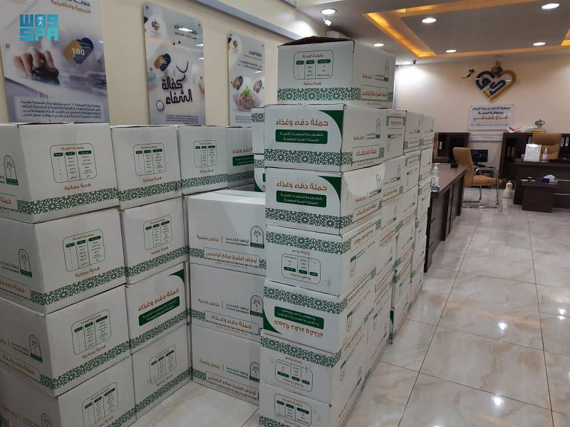 """جمعية """" أكناف """" لرعاية الأيتام بالباحة تقدم خدماتها لنحو 1500 يتيم ويتيمة"""