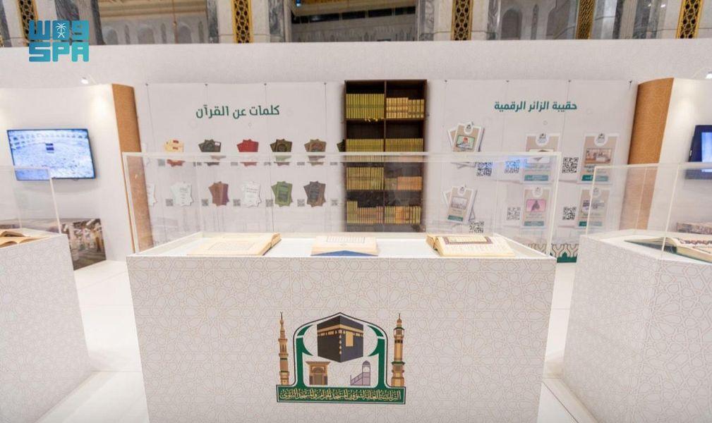خدمات للأشخاص ذوي الإعاقة في معرض القرآن الكريم بالمسجد الحرام