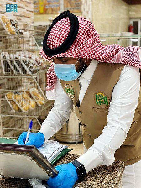 أمانة الجوف تنفذ أكثر من 11 ألف جولة لمراقبة الإجراءات الاحترازية خلال أسبوع وترصد 31 مخالفة