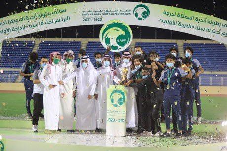 فريق أحد يتوّج بكأس بطولة المملكة للبراعم تحت 15 عامًا للدرجة الأولى