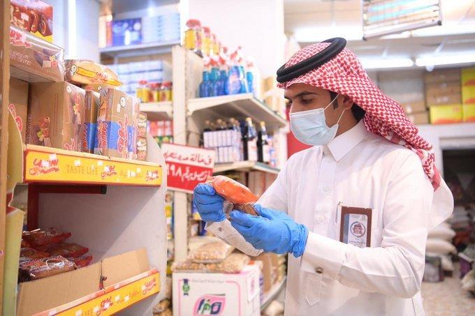 أمانة الباحة تنفذ أكثر 4500 جولة رقابية على المنشآت التجارية والمطاعم والمقاهي والأسواق