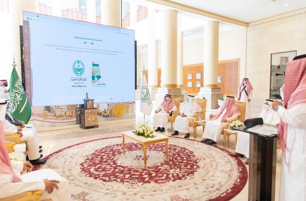 """أمير الباحة يعلن تغيير مسمى جائزة الحسام إلى """"جائزة الباحة للإبداع والتميز"""""""