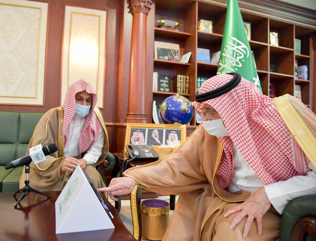 أمير منطقة جازان يدشن موقع مسابقة الملك سلمان لحفظ القرآن الكريم بالمنطقة