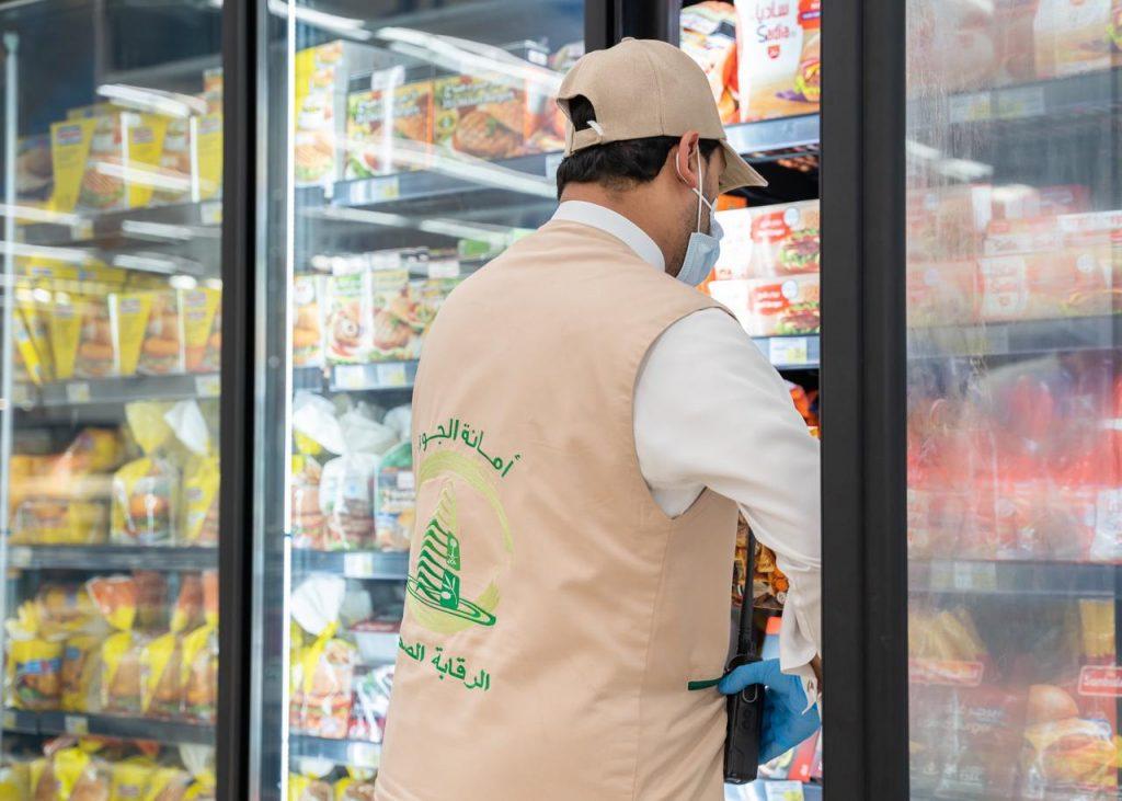 أمانة الجوف وبلدياتها تنفذ 4500 جولة بالأسواق للتأكد من تطبيق الإجراءات الاحترازية خلال رمضان