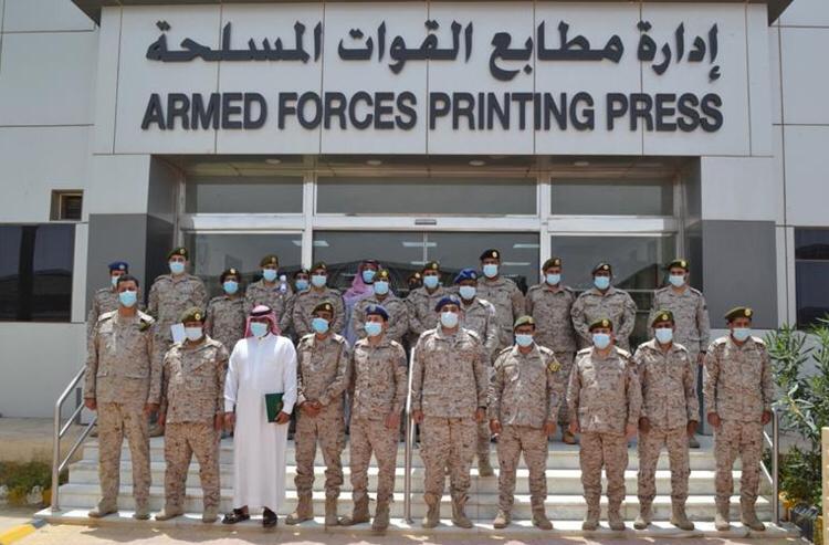 إدارة مطابع القوات المسلحة تخرج طلابها في مجال فنيين المطابع