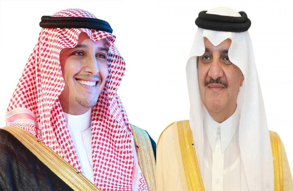 أمير الشرقية ونائبه يستقبلان القائمة بأعمال السفارة الأمريكية