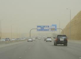 """""""الأرصاد"""": أتربة مثارة وأمطار رعدية على نجران"""