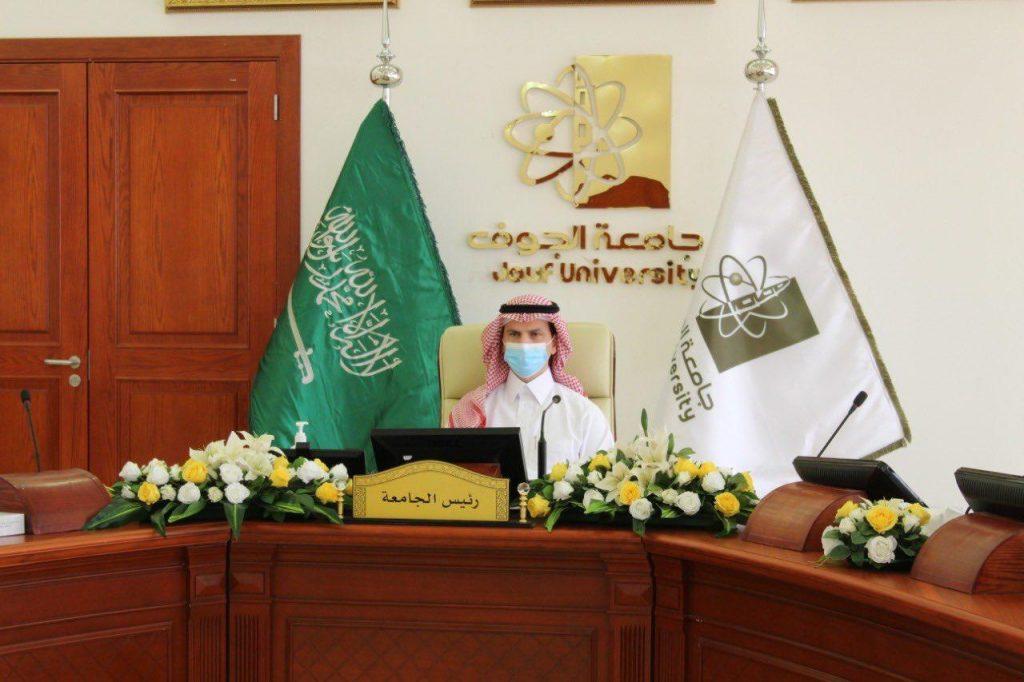 مجلس جامعة الجوف يعقد اجتماعه السابع للعام الحالي