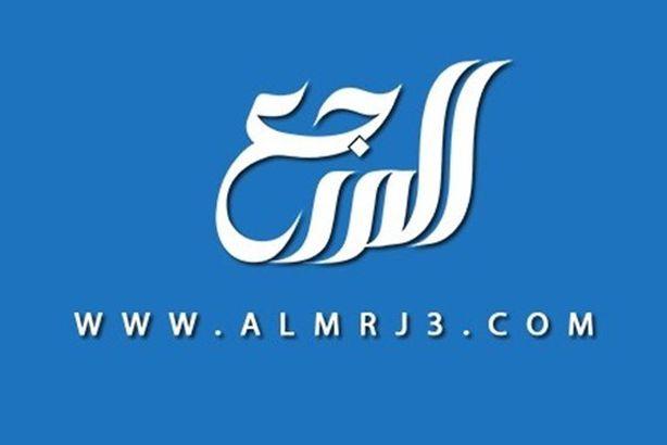 موقع المرجع almrj3.com المرجع المعتمد للمواطن والمقيم في السعودية