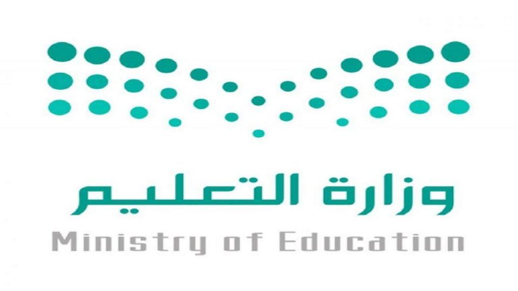 تعليم تبوك يكمل تحضيراته لأداء أكثر من 200 ألف طالب وطالبة اختباراتهم عبر المنصات التعليمية