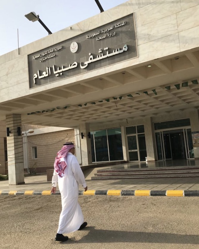 إجراء 1113 عملية جراحية في مستشفى صبيا العام
