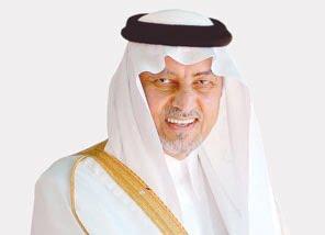 أمير مكة يطلق ويضع حجرالأساس لـ 41 مشروعًا مائيًا بأكثر من 4.1 مليارات ريال