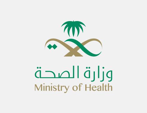 """""""الصحة"""": تزايد مستمر في حالات الإصابة بـ """"كورونا"""" النشطة والحرجة"""