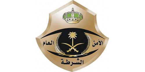 شرطة المدينة المنورة تضبط (4) أشخاص لمخالفتهم تعليمات العزل والحجر الصحي بعد ثبوت إصابتهم بفيروس كورونا