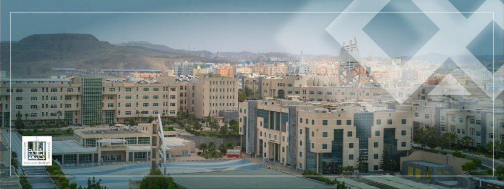 """رئيس جامعة الملك خالد يدشن ملتقى """"كيف تبني مسكنك"""""""