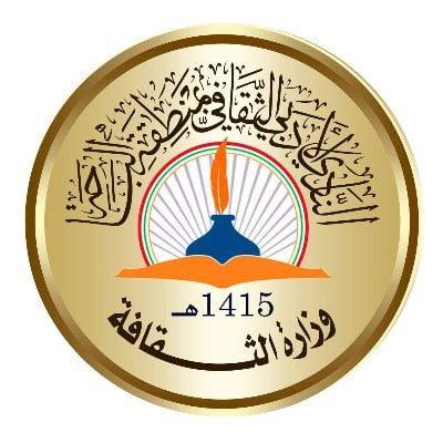 مصر والسعودية وسوريا تتقاسمن جائزة شعر الشعر في أدبي الباحة
