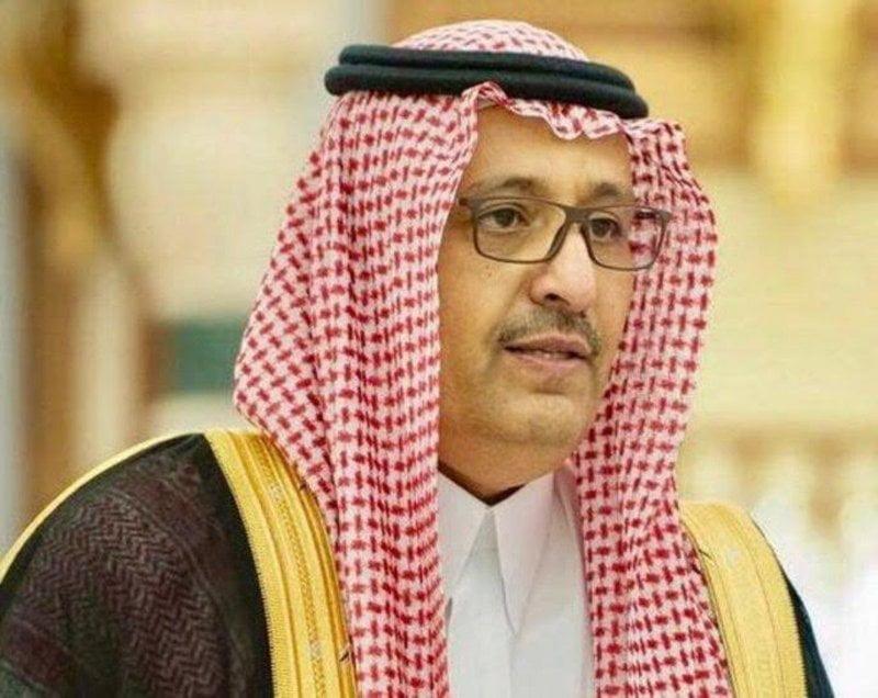 أمير الباحة يقدم تعازيه في وفاة شيخ قبيلة بالمفضل