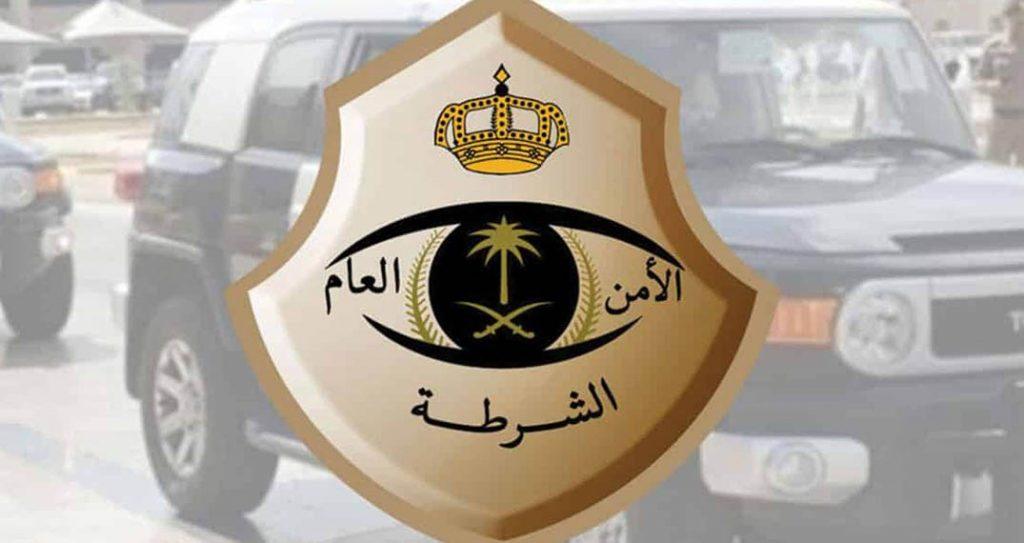 شرطة منطقة القصيم : ضبط (128) مخالفًا للإجراءات الاحترازية والتدابير الوقائية