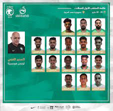 بعثة منتخب الصالات تغادر إلى مصر للمشاركة في البطولة العربية