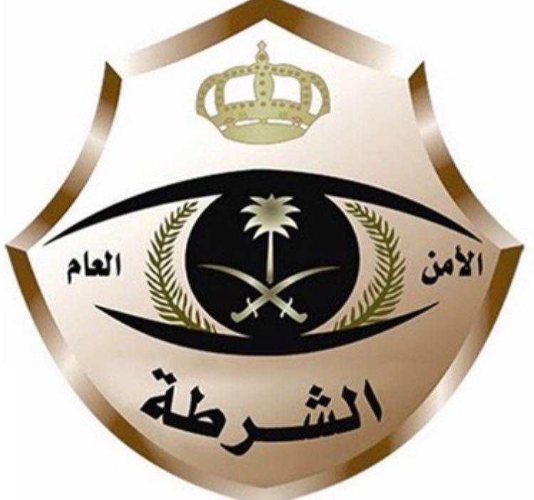 شرطة منطقة الرياض تلقي القبض على 5 أشخاص تسببوا في تصادم مركبتين لخلاف بينهم