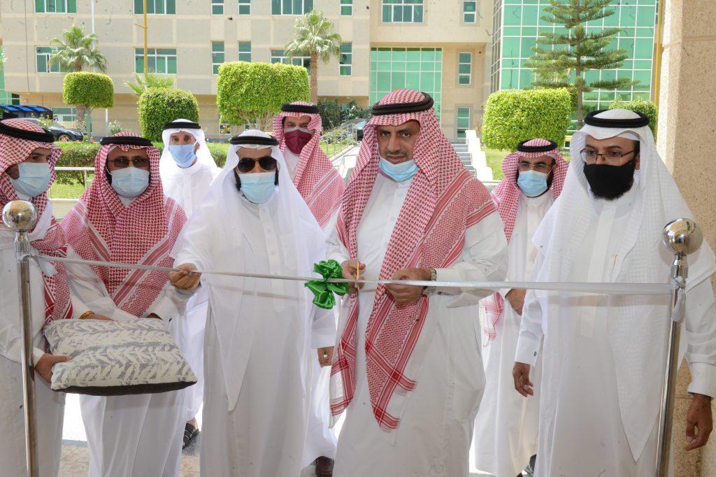 """خلال حفل المعايدة.. رئيس جامعة الملك خالد يوجه بتقديم أفضل الخدمات لطلاب """"الصيفي"""""""