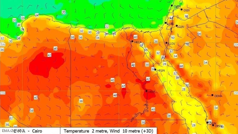 """مصر.. تحذير من طقس """"شديد الحرارة"""" خلال 72 ساعة"""