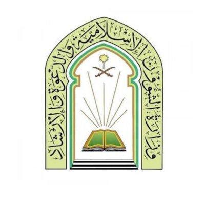 الشؤون الإسلامية بحائل تنفذ برنامجاً توعوياً بأربع لغات عالمية للتوعية بخطر فيروس كورونا