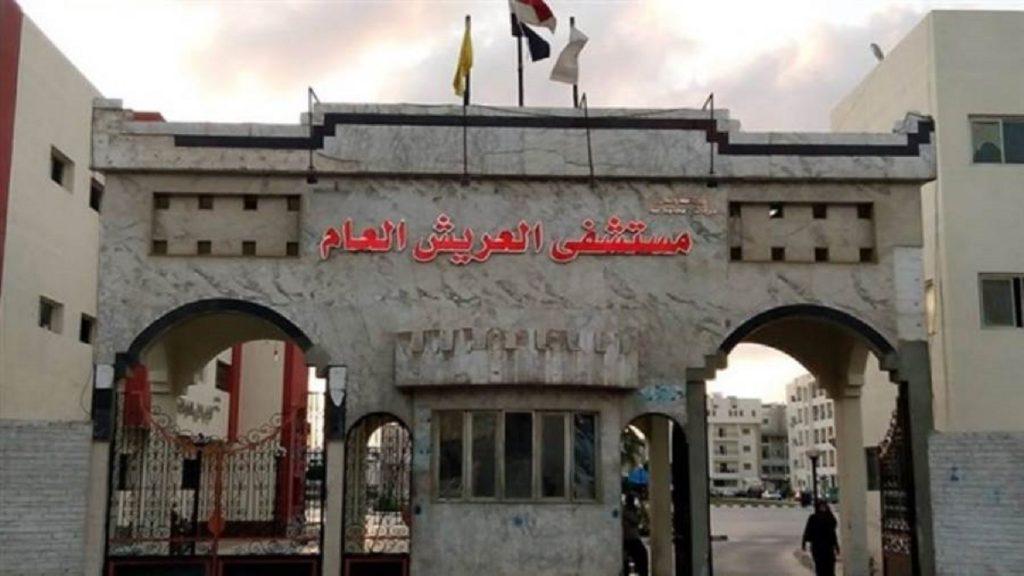 مصر تفتح مستشفياتها لاستقبال المصابين من غزة بعد عدوان الاحتلال