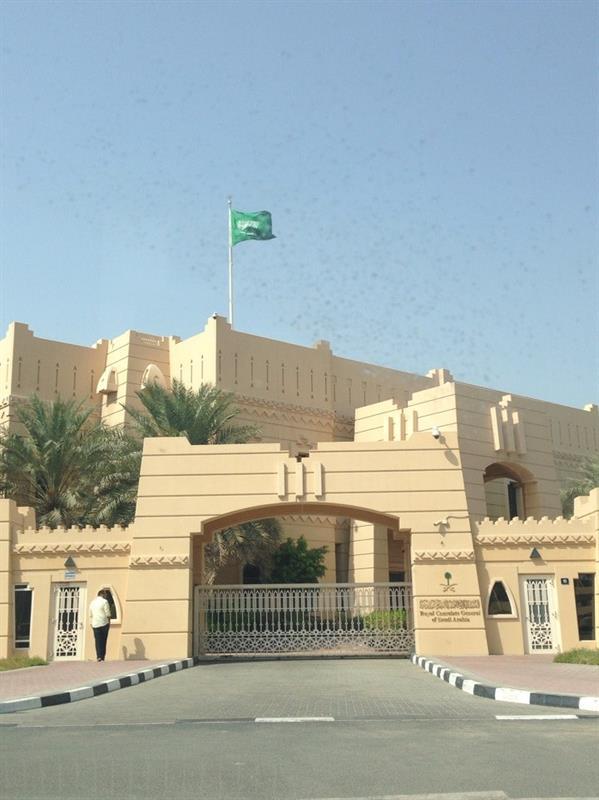 بعد فتح الرحلات.. قنصلية المملكة في دبي تعيد التذكير بشرط دخول الإمارات