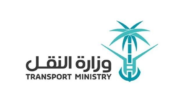 وزارة النقل تنهي العديد من أعمال الصيانة على الطرق خلال شهر أبريل الماضي