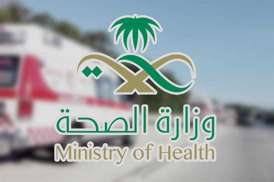 """""""الصحة"""" تُسجل 13 وفاة و1039 إصابة جديدة بـ """"كورونا"""""""